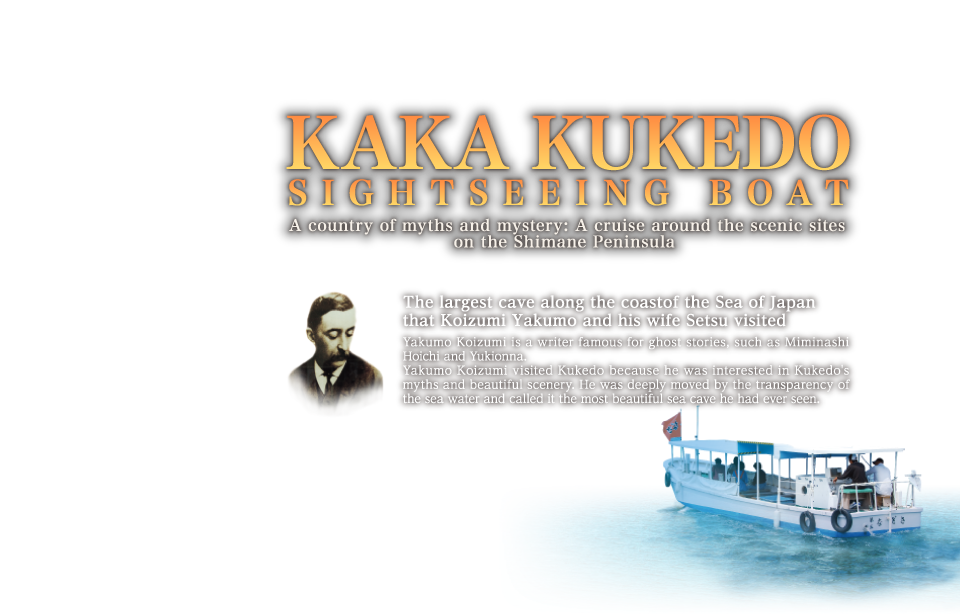 KAKA KUKEDO Sighitseeing Boat - hero