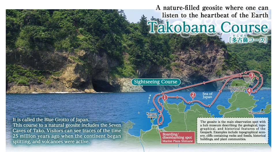 TAKOBANA Course