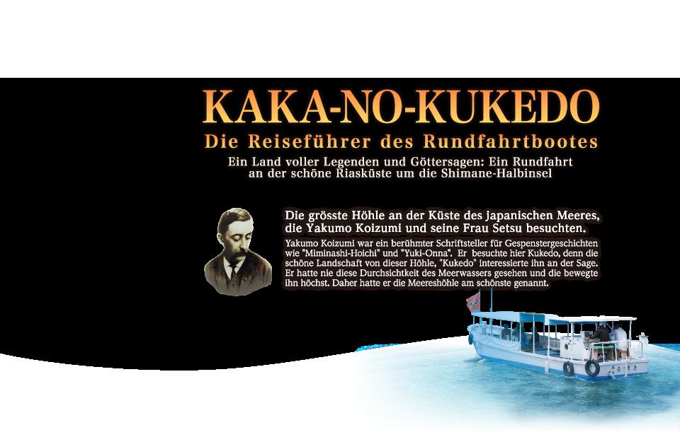 KAKA-NO-KUKEDO Die Reisefugrer des Rundfahrtbootes